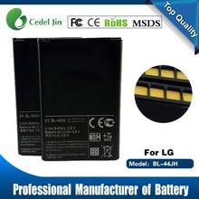 aaa battery for LG Optimus L7/Optimus P700 Optimus P705/Optimus P705g BL-44JH 1700mAh battery