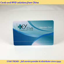 Printed ISO 7810 CR80, 0.76mm plastic card for medical assistance - PVC medical service card