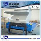 Industrial Plastic Crusher Machine Prices