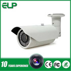 1080p 2Megapixel Waterproof vandal resist Onvif H.264 P2P Low illumination IR LED Day&Night Metal Bullet outdoor ip camera