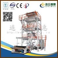 New model ldpe plastic film machinery/small blow molding machine/hdpe machine