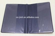 pvc plastic book holder
