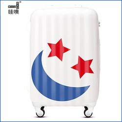 WAO Cartoon moon luggage caster board chassis lockbox