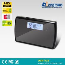 High quality digital table clock with 720P pinhole H.264 latest hidden camera (DVR-002)