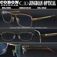 stainless steel metal titanium rimless eyeglass frame COBON C3591