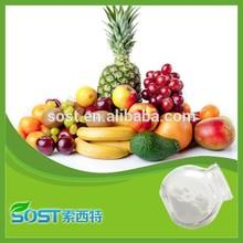 Raw material chemicals pharmaceutical wholesale china Vitamin D3 Powder cholecalciferol vitamin d3