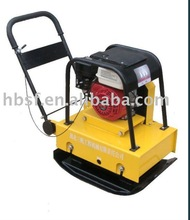 hot sale modifiable design HZR160 plate compactor product with CE