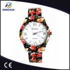 Sell Well In Market Luxury Floral Beautiful Ladies Watch