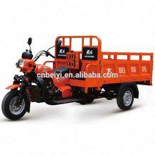 Chongqing cargo use three wheel motorcycle 250cc tricycle tuk tuk hot sell in 2014