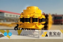 Low Cost PYB1200 Spring Cone Crusher,PYD1200 Spring Cone Crusher,PYT1200 Spring Cone Crusher