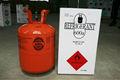 Gás refrigerante r600a com alta pureza 99.9%