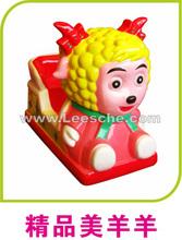 LSJQ-136 super market gate children animal train swing machine/lotus cup for kiddie rid