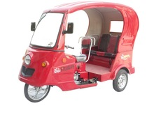 china passenger tricycle ,motorized tricycle for adults