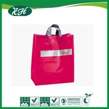 custom logo printed wholesale cheap plastic shopping bag for shopping