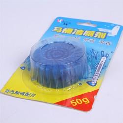 anti-bacterial toilet cleaner/gel bowl cleaner blocks/hot sell oem welcome eco friendly