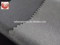 Hot selling Poly viscose police TR mini matt uniform fabric