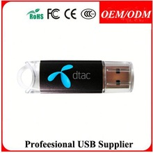 white plastic flat usb pen drive 2gb with box,wholesale 64mb usb flash drive logo,128mb usb flash drive promotional gift ,