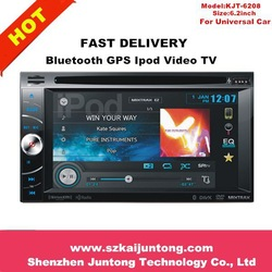hot sell big usb,AUX slot gps car stereo 2 Din