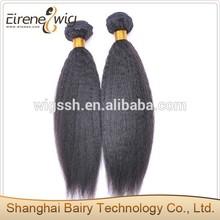 High quality full end kinky straight yaki hair weave