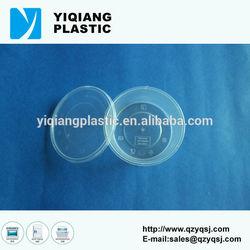 home airtight food grade box/ food container