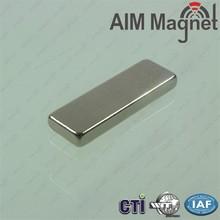 Magnets for Sale Electronic Cigarette E-Cigarette magnet neodymium