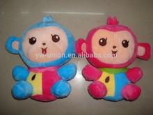 plush monkey names / plush monkey / talking and walking and talking monkey plush toy