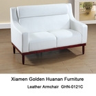 White PU leather armchair