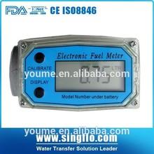 10--200L/min electronic fuel meter/mini water meter/gas fuel dispenser flow meter