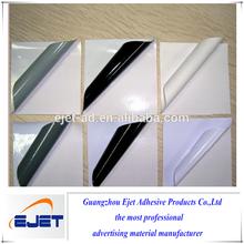 Self Adhesive Waterproof Vinyl Rolls For Advertisement Manufacterer