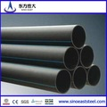 L'eau d'approvisionnement pe pipe pe100 tuyau tuyau de polyéthylène haute densité