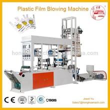 Plastic film extrusion machine, manufacturing equipment