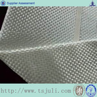 fiberglass products woven glass fabric cloth used car sales