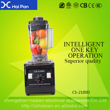 2015 Zhongshan Haipan Electric Appliances Hot Sale PC Jar Stainless Steel Industrial Home Appliance Smoothie Maker
