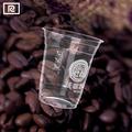 Pp u420-t 14oz 420ml transparente- de plástico taza de café desechables