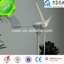 windmill generator 400w for wind solar hybrid streetlight system