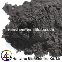 Reactive Blue K-3R concrete dye powder/ink dye