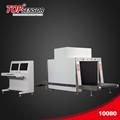 جودة عالية للأشعة السينية آلة ماسحة الأمتعة نظم التفتيش