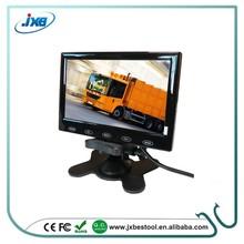 Factory Direct JXB7002G 7inch Waterproof stand alone reversing monitor