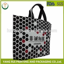 Hot Products 2015 China Factory Price Recycle Plastic Tote Bag