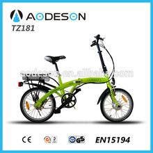 2015new model mini e-bike folding/foldable electric bicycle 8fun motor 24v li-ion battery electric bike with CE EN15194 approval