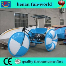 aqua park adult water tricycle for sale