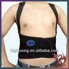 Adjustable Waterproof Medical Waist Support Belt