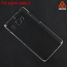 For xiaomi redmi 2 PU flip cover mobile phone high quality housing leather case factory