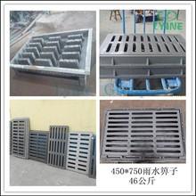plastic compression manhole cover mold making