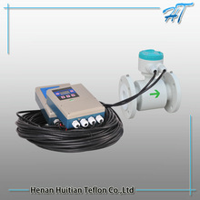 hot sell electromagnetic magnetic water flow measurement