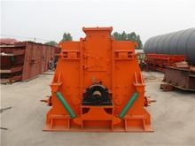 type of coal crusher reversible hammer crusher