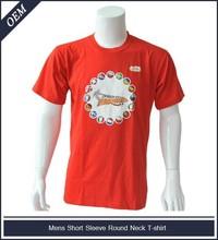 High quality cotton spandex men customized t-shirts