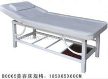 Adjustable Massage Bed, Beauty Bed, Salon Bed.