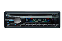 DS-880 single Din car audio fm player