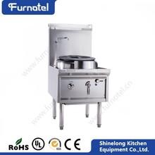 Furnotel Industrial Hotel Equipment Commercial Gas Wok Range